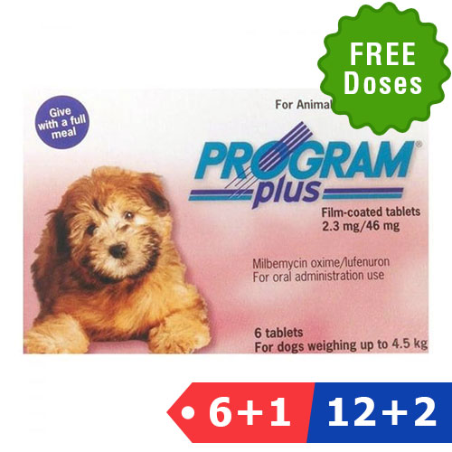 Program Plus for Dogs 1 - 10 lbs (Pink)