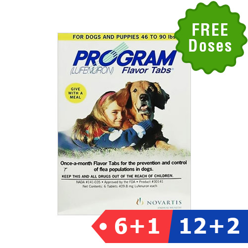 Program Flavor Tablets For Dogs 44.1 - 88 lbs (Grey)