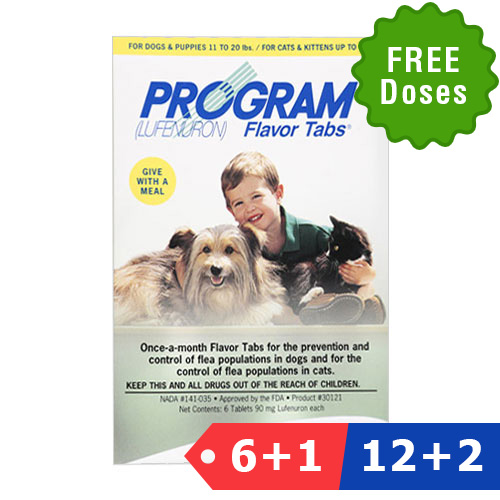 Program Flavor Tablets For Dogs 5.2 - 14.7 lbs (Red)